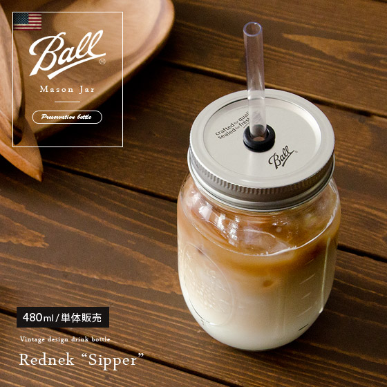 メイソンジャー ガラス ヴィンテージ Ball Mason Jar〔メイソンジャー〕レッドネック シッパー    単品販売となっております。