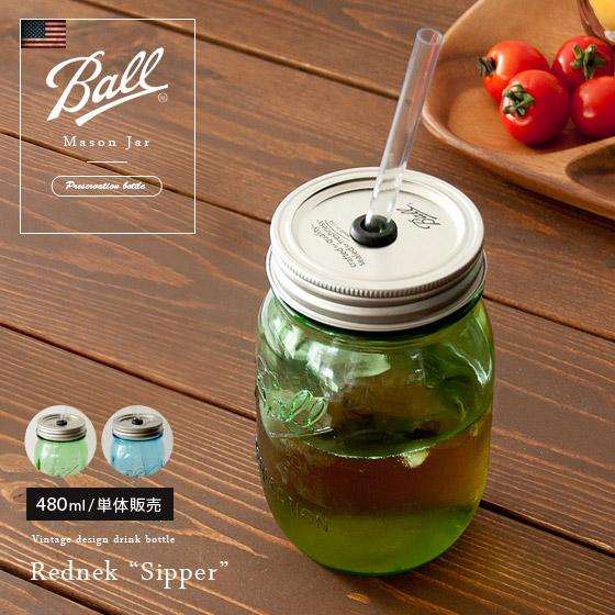 メイソンジャー ガラス ヴィンテージ Ball Mason Jar〔メイソンジャー〕レッドネック シッパー ブルー    単品販売となっております。
