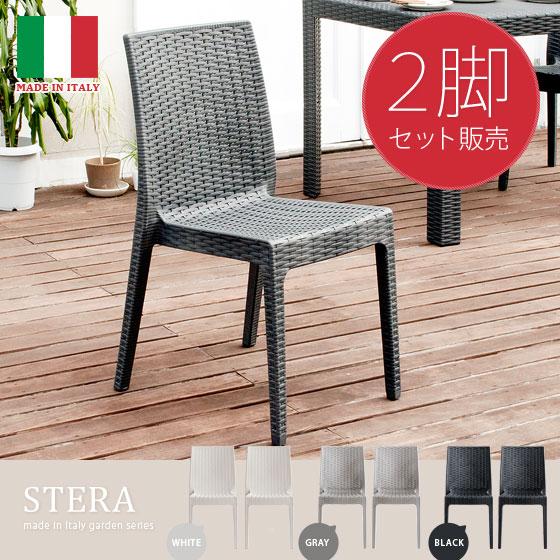 fub-stela-chair-bk