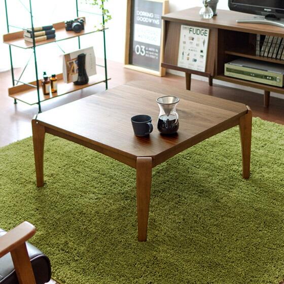正方形のこたつテーブル