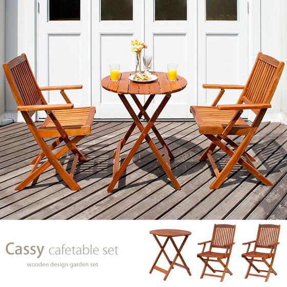 fub-table-set-81060-81059x2
