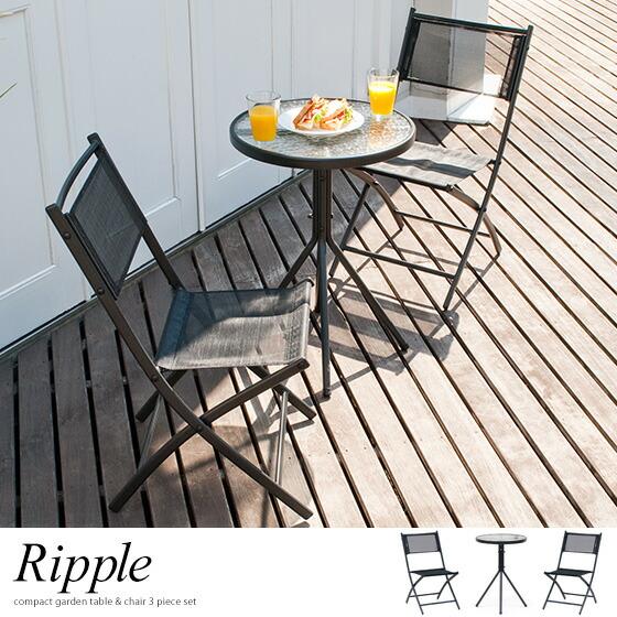 fub-veranda-set-94403