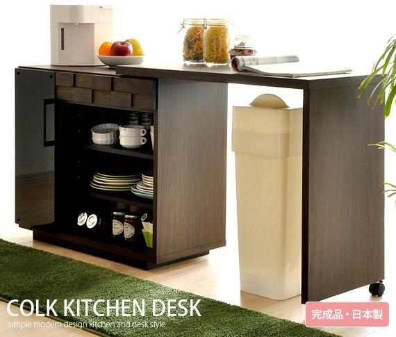Air-rhizome: Free On The Kitchen Counter Kitchen Counter