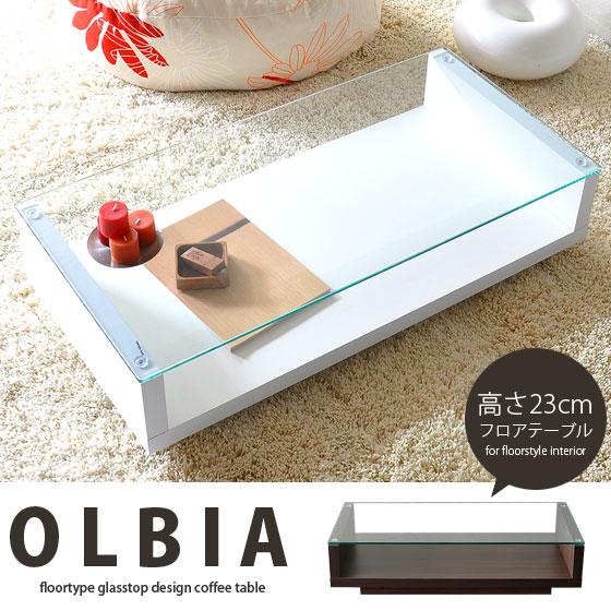 ガラス テーブル ガラステーブル OLB