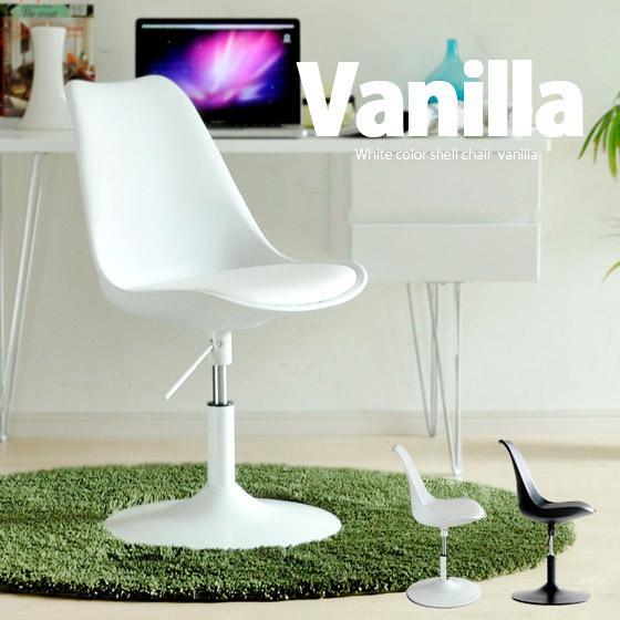 当店おすすめ!オフィスチェア オフィスチェア vanilla〔バニラ〕 ホワイト ブラック