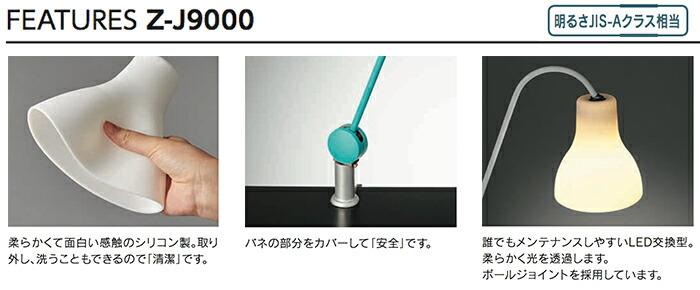 0019-00000089_03.jpg