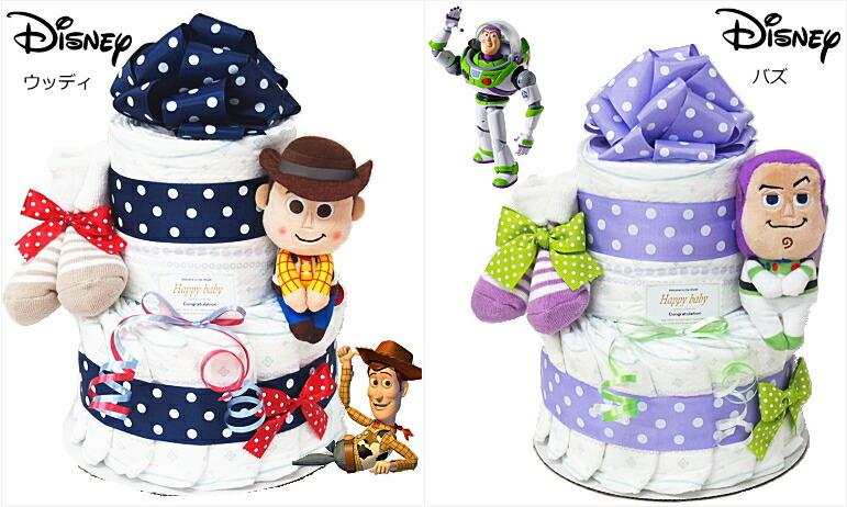 ディズニーおむつケーキちょっこりさんトイストーリーウッディー&バズ