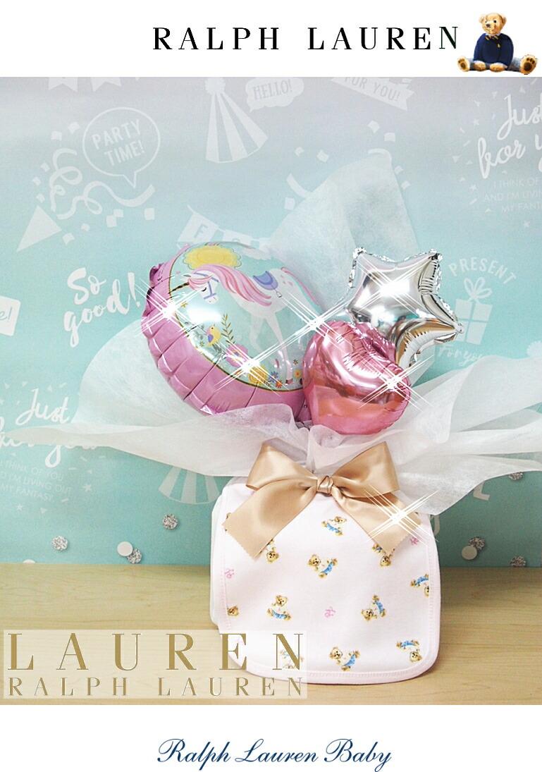 出産祝いギフトラルフローレンベビーおむつケーキ女の子