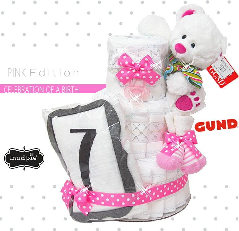 ガンドマフラーベアーおむつケーキ出産祝いピンク