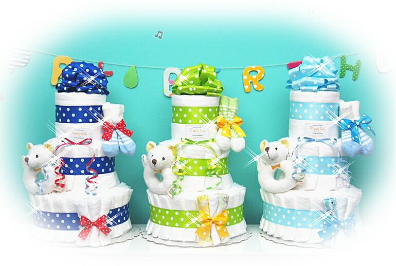 3フレーバーおむつケーキ