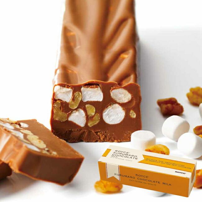 ロイズ クルマロチョコレート ミルク