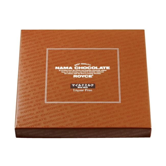 ロイズ 生チョコレート マイルドミルク ROYCE スイーツ お菓子 チョコレート