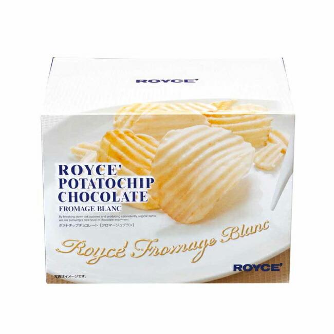 ロイズ ポテトチップチョコレート フロマージュブラン ROYCE スイーツ お菓子 チョコレート クッキー