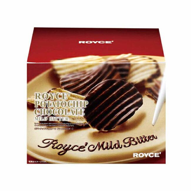 ロイズ ポテトチップチョコレート マイルドビター ROYCE スイーツ お菓子 チョコレート クッキー