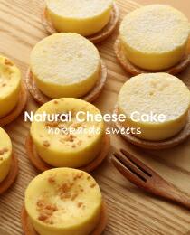 十勝トテッポ工房 ナチュラルチーズケーキ フロマージュ
