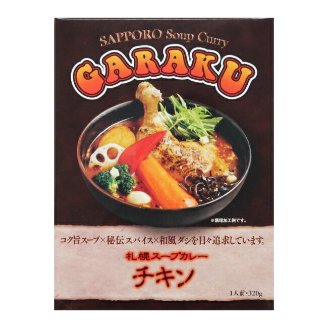 わかさいも本舗 あんぽてと スイートポテト スイーツ お菓子 北海道