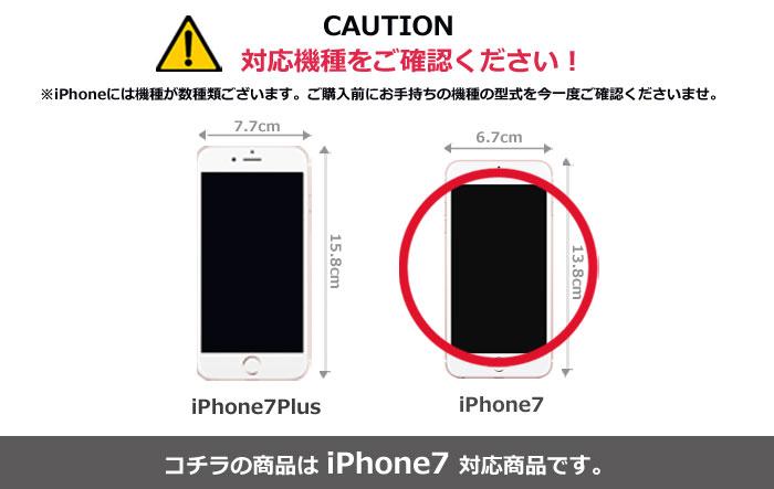 iPhone7 iPhone6s 専用 日産 nismo (ニスモ) 公式 手帳型 ケース