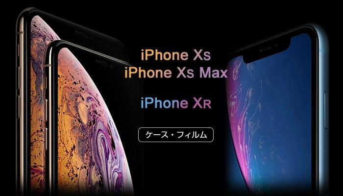 iPhoneXS/XR/XSMax