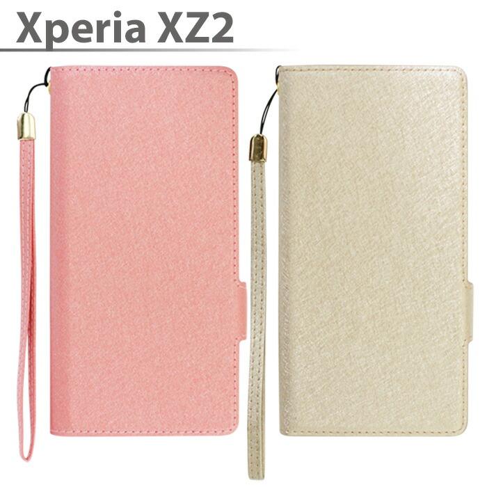 0ec7012889 楽天市場】Xperia XZ2 手帳型 ケース シャイニー素材 PUレザー ...