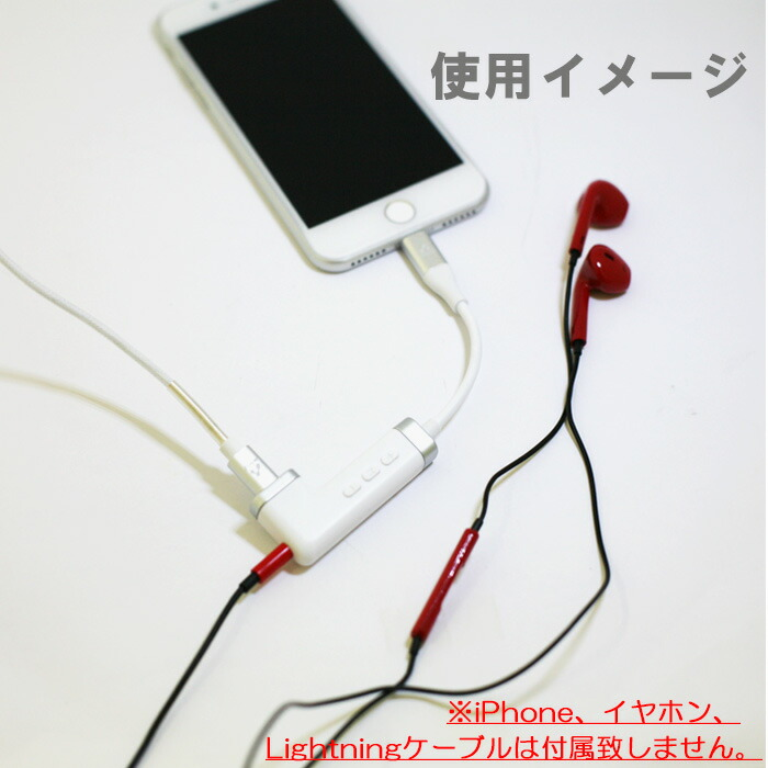 Audio Jack Adapter for ipod iPhone ipad Lightning変換アダプター