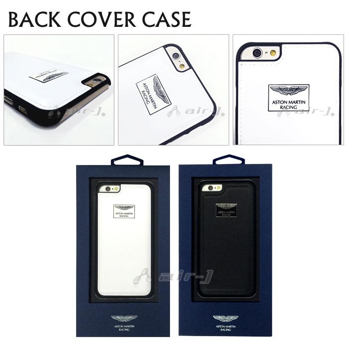 iPhone6s/6専用バックカバー本革ケース