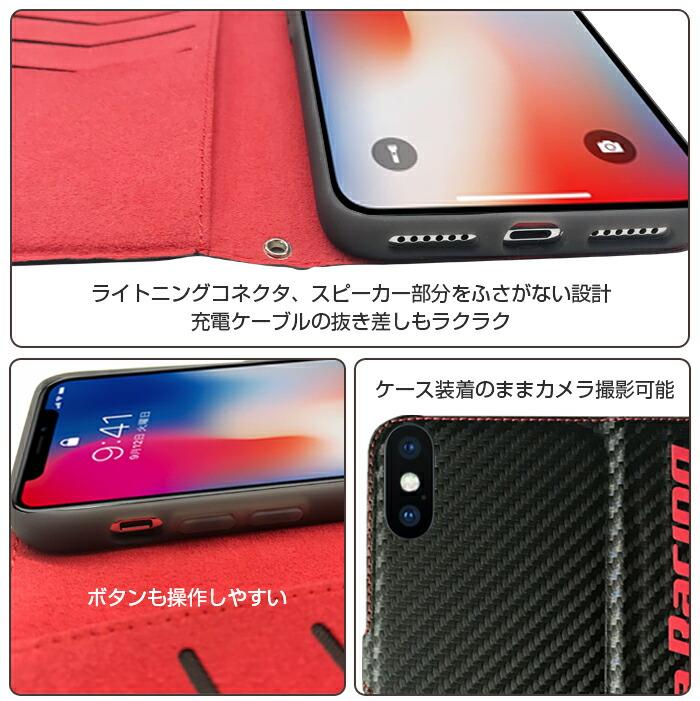 HONDARACINGiPhoneX専用ハードケース