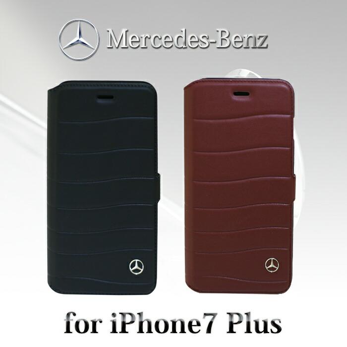メルセデス・ベンツiPhone7 Plus専用本革手帳型ケース