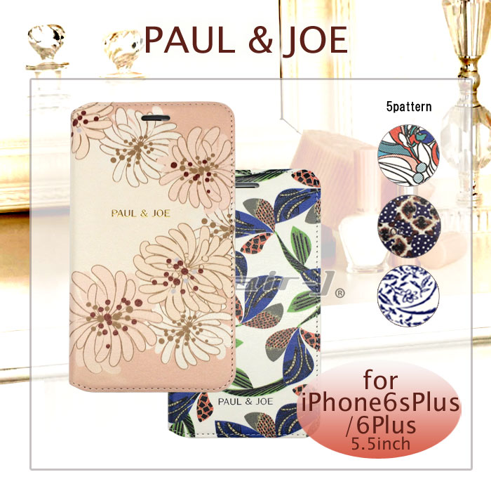 PAUL & JOE(ポール アンド ジョー )・公式ライセンス品 iphone6 Plus 手帳型(ブックタイプ) ケース[ Booktype Case PAUL & JOE COLLECTION for iPhone6s Plus/iPhone6 Plus(5.5 inch)  ]