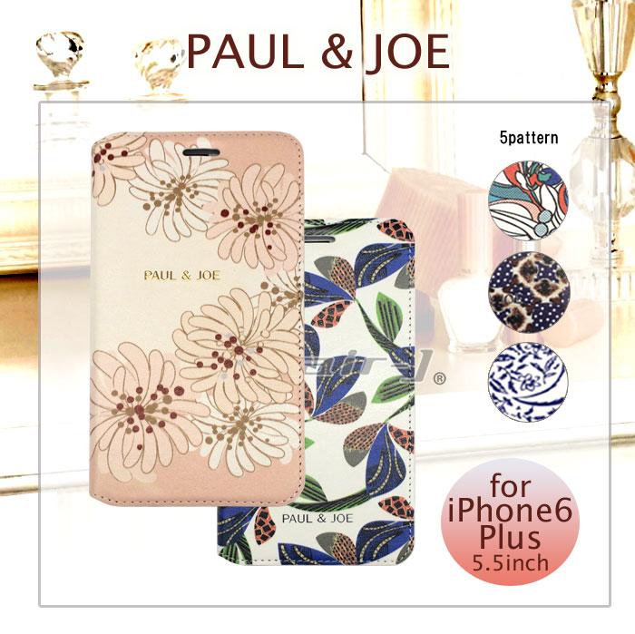 PAUL & JOE(ポール アンド ジョー )・公式ライセンス品 iphone6 Plus 手帳型(ブックタイプ) ケース[ Booktype Case PAUL & JOE COLLECTION for iphone6 Plus (5.5 inch)  ]