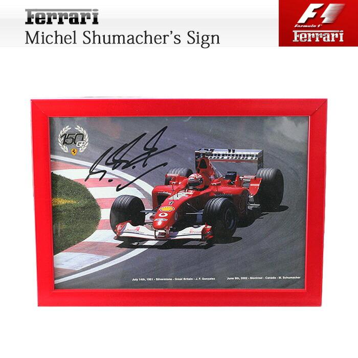 フェラーリF1レーサーのミハエル・シューマッハの自筆サイン