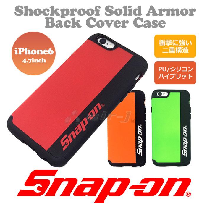 snap-on公式ライセンス品iPhone6背面ケース