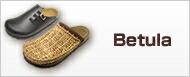 BIRKENSTOCK (Betula)