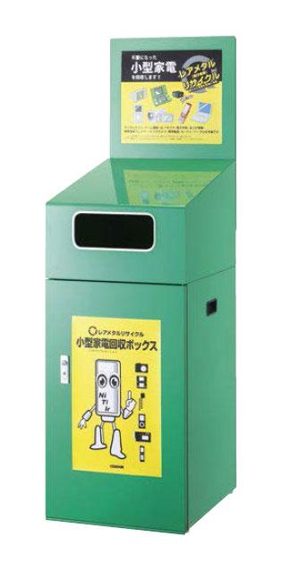 ゴミ捨てが簡単な内容器付き。