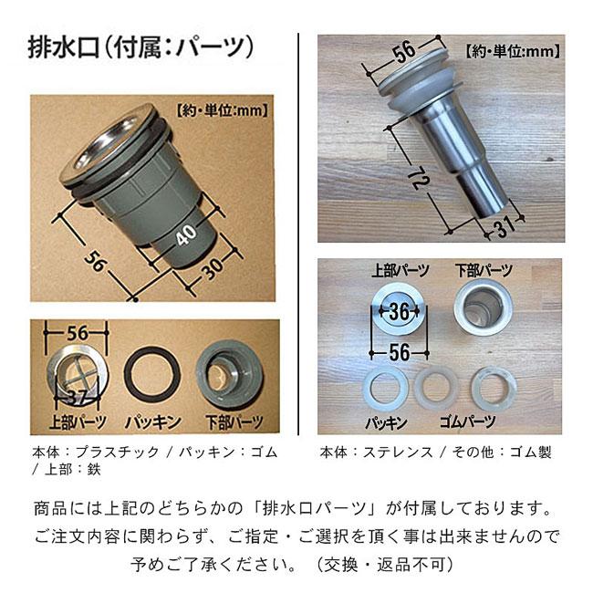 レンガ調 水洗柱ユニットセット付属品