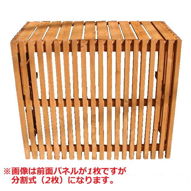 出格子風 室外機カバー【cudc】