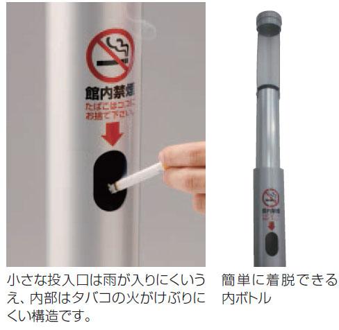 業務用スタンド灰皿スモーキングポール YNS-100