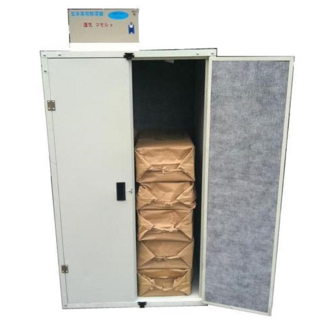 米保管庫7俵用(14袋)除湿器タイプ MRS-14J