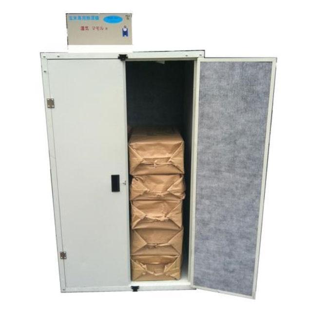 米保管庫9俵用(18袋)除湿器タイプ MRS-18J