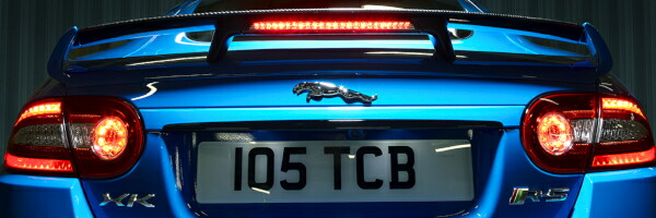 Jaguar (ジャガー)