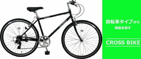 スポーツ ホワイト 【送料無料】 メンズ / 折り畳み ACE BUDDY 206-5 / アウトドア 20インチ グリーン レディース プレゼントで ブラック 折りたたみ自転車 折畳 シマノ6段変速 アイトン サイクリング 税込