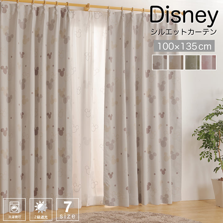 Disney Curtain 01