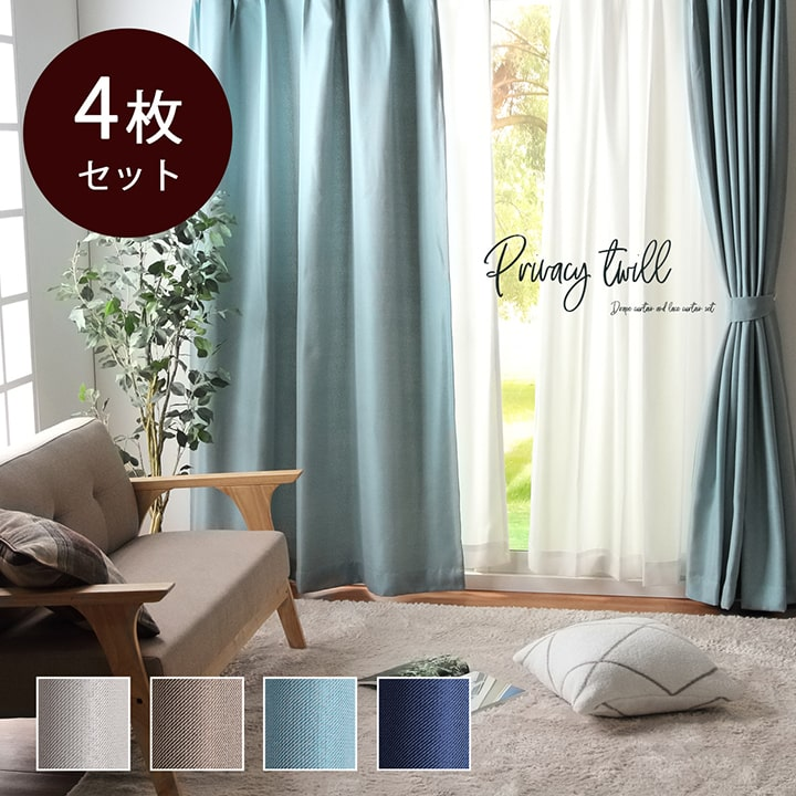 Drape & lace Curtain 07