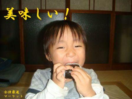 福島県産コシヒカリ・美味しい!・会津がんこ米