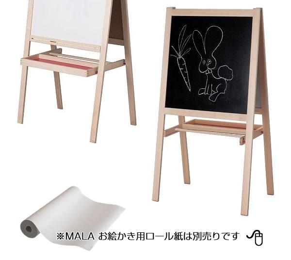 Eye-catching easel  IKEA Children's drawing board (chalkboard, whiteboard,  paper board)