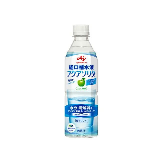「アクアソリタ」500mlペットボトル