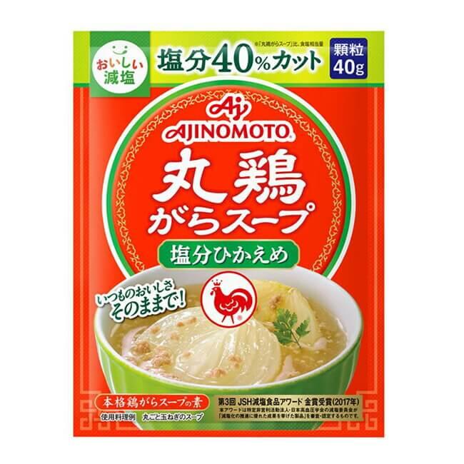 減塩丸鶏がらスープ 40g袋