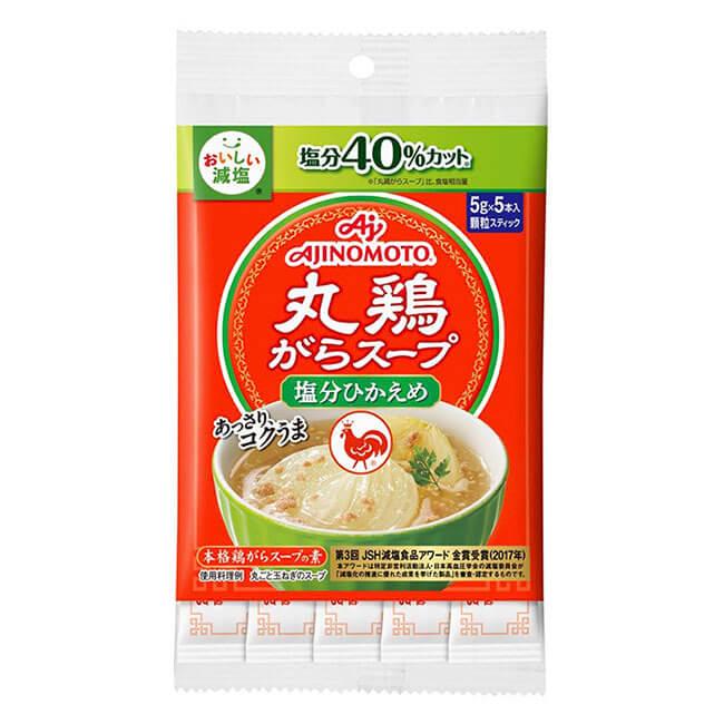 減塩丸鶏がらスープ スティック5本入袋