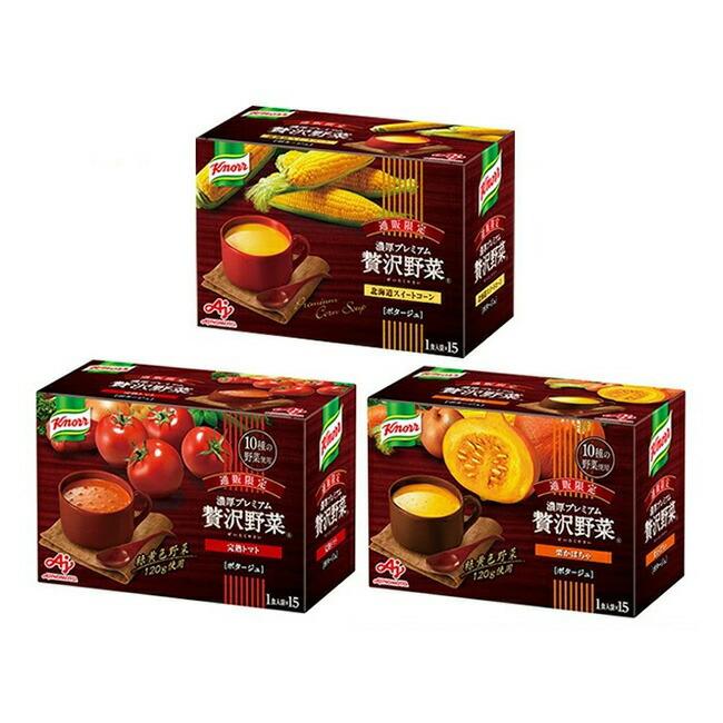 「クノール贅沢野菜」北海道スイートコーン 完熟トマト 栗かぼちゃ 15袋入り箱