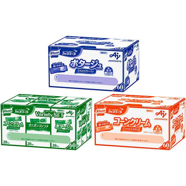 「クノールカップスープ」コーンクリーム バラエティセット ポタージュ 60本入