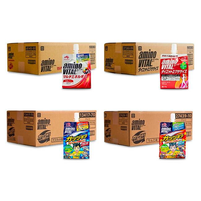 「アミノバイタル」ゼリードリンク マルチエネルギー  ダイエットエクササイズ 「ガッツギア」マスカット味 「ガッツギア」りんご味 30個